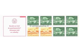 Republiek Suriname Zonnebloem PB 3ap Postfris Postzegelboekje 2 x 40 ct + 6 x 20 ct en met tekst 1978