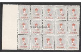 Suriname NVPH 60 Postfris FOTOLEVERING (1/2 cent op 1 cent) (Veldeel van vijftien zegels) Hulpuitgifte. Frankeerzegels van de uitgifte 1890-1900, overdrukt in rood 1911