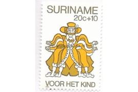 Zonnebloem 224 Postfris (20+10 cent) Kinderzegels met toeslag ten bate van het kind 1980