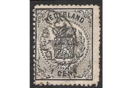 HAARLEM 8-MEI-1869 OP NVPH 14 FOTOLEVERING
