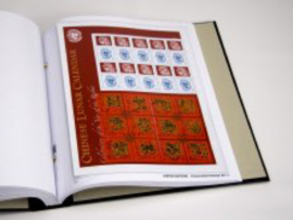 DAVO Luxe supplement United Nations Personal Stamps 2011