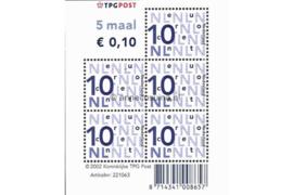Nederland NVPH V2135b Postfris Velletje 5 x 0,10 euro met TPG Post logo I-fosfor 2002
