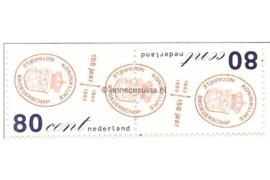 NVPH 1551a-1552a (Paar/Samenhangend) Postfris 150 jaar Notariele Broederschap 1993