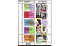 Nederland NVPH V1957-1966 Postfris Velletje Tussen twee culturen 2001