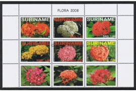 Zonnebloem 1579-1584 BP Postfris Bloemen Flora 2008 (met strook tussenzegels)