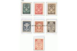 NVPH BK1-BK7 Ongebruikt FOTOLEVERING Brandkastzegels, Allegorische voorstellingen 1921
