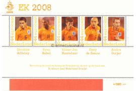 Nederland NVPH 2562-E-1 Postfris Velletjes met vijf zegels (Persoonlijke Postzegels) Velletje EK Voetbal 2008; Ibrahim Affelay, Ryan Babel, Klaas-Jan Huntelaar, Demy de Zeeuw, Andre Ooijer 2008