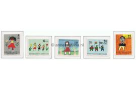 Nederlandse Antillen NVPH 338-342 Postfris Kinderzegels 1963