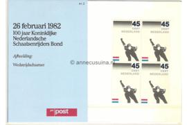 Nederland NVPH M2 (PZM2) Postfris Postzegelmapje 100 jaar Koninklijke Nederlandsche Schaatsenrijders Bond 1982