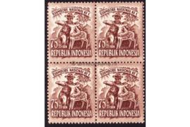 Indonesië Zonnebloem 140 Postfris (75 + 25 sen) (Blokje van vier) Zegels met toeslag ten bate van de eerste nationale Jamboree te Pasar Minggu (Jakarta) 1955