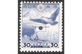 Borneo en de Grote Oost NVPH JB9 (30 cent) Ongebruikt Frankeerzegels 1943