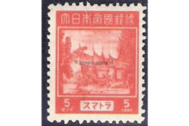 Sumatra NVPH JS6 (5 cent) Postfris Frankeerzegels 1943-1944