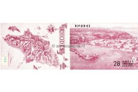 Griekenland Rhodes Souvenir boekje met 28 verschillende postzegels