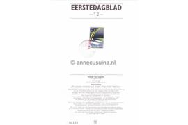 Nederland Importa EDB12 (NVPH 1270) Eerstedagblad 50 jaar Veilig Verkeer Nederland 1982