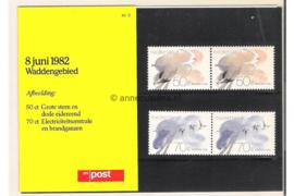 Nederland NVPH M5 (PZM5) Postfris Postzegelmapje Waddengebied 1982