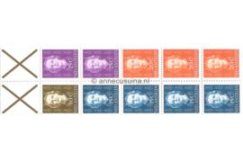 Nederlandse Antillen INHOUD van NVPH PB 3A (links) Postfris Postzegel-/Automatenboekje Type Hartz, 4 x no. 606 + 3 x no. 607 + 2 x no. 608 + 1 x no. 609 (bruin kruis) 1979