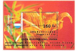 NVPH 1604 Postfris Natuur en Milieu, bloemen (Roggelelie) 1994