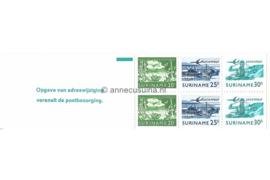 Republiek Suriname Zonnebloem PB 2c Postfris Postzegelboekje 2 x 20 ct + 2 x 25 ct + 2 x 30 ct en met tekst 1976