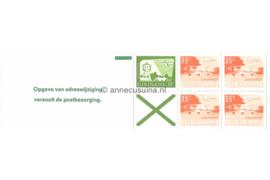 Republiek Suriname Zonnebloem PB 1c Postfris Postzegelboekje 4 x 35 ct + 1 x 10 ct + groen adreaskruis  en met tekst 1976