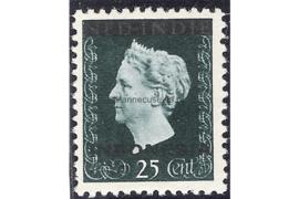 Indonesië Zonnebloem 3D / NVPH 353b Ongebruikt FOTOLEVERING (25 cent) Hulpuitgifte. Opdruk Indonesië in zwart op zegels der uitgifte 1945 en 1948 1948-1949