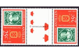 Nederlandse Antillen NVPH 654b Postfris FOTOLEVERING Keerdruk (25 cent) MET 2 GROTE EN 3 KLEINE KRONEN Troonswisseling 1980