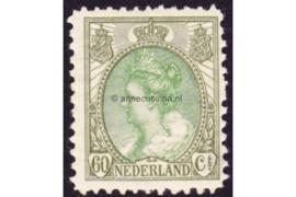 Nederland NVPH 76 (76A; Lijntanding 11 1/2 x 11) Ongebruikt FOTOLEVERING (60 cent) Koningin Wilhelmina (bontkraag) 1899-1921