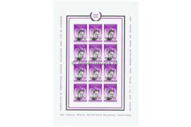 Suriname NVPH 377(A) VEL Postfris (20 cent) Herdenking Dag Hammarskold (Lijntanding 11 3/4) 1962