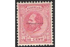 Nederland NVPH 21 Ongebruikt FOTOLEVERING (10 cent) Koning Willem III 1872-1888