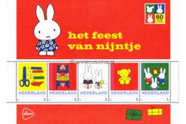 Nederland NVPH 3012-E-XX Postfris Velletjes met vijf zegels (Persoonlijke Postzegels) Velletje Het feest van Nijntje 2015