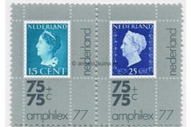 Nederland NVPH 1101/1102a Postfris Paar Amphilex '77 1976