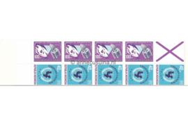 Indonesië Zonnebloem Pb 1a Postfris Postzegelboekje Paars 4 x 100 rp (854) + 5 x 40 ct rp (871) + paars kruis rechts boven. Toeslag 50 rp. 1978