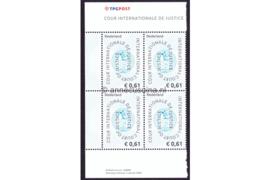 Nederland NVPH D60 Postfris MET VELRAND BOVEN EN ONDER (61 eurocent) (Blokje van vier) COUR INTERNATIONALE DE JUSTICE 2004