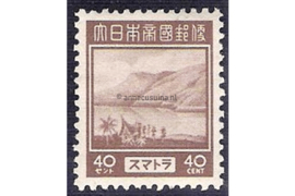 Sumatra NVPH JS10 (40 cent) Ongebruikt Frankeerzegels 1943-1944
