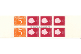 Dubbelvariëteit! Nederland NVPH PB 2H8 Postfris Met smallere plakmarge (7mm) Postzegelboekje 2 x 5ct cijfer v. Krimpen + 6 x 15ct Juliana 1964