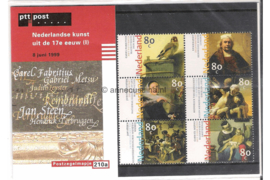NVPH M210a+b (PZM210a+b) Postfris 17e Eeuwse Nederlandse schilderkunst 1999