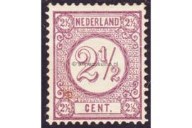 Nederland NVPH 33a Ongebruikt (2 1/2 cent) Drukwerkzegels (Nieuwe druk met synthetische drukinkt) 1894
