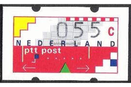 SPECIALITEIT! Nederland NVPH AU4 Postfris MET RUGNUMMER 0040 (55 cent) Automaatstroken, Voordrukzegel voor Klüssendorf-automaat 1996