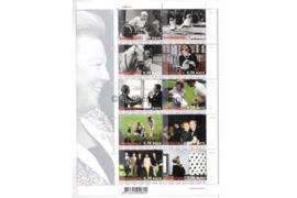 Nederland NVPH V2233-2242 Postfris Velletje Koninklijke Familie I 2004