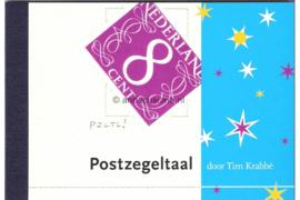 NVPH PR5 Postfris Prestigeboekje Postzegeltaal 2004