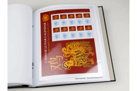 DAVO Luxe supplement United Nations Personal Stamps 2017