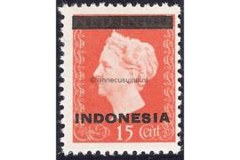 Indonesië Zonnebloem 1D / NVPH 351b Ongebruikt FOTOLEVERING (15 cent) Hulpuitgifte. Opdruk Indonesië in zwart op zegels der uitgifte 1945 en 1948 1948-1949