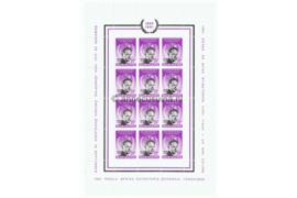 Suriname NVPH 377(B) VEL Postfris (20 cent) Herdenking Dag Hammarskold (Lijntanding 12 1/2) 1962