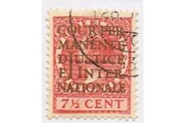Nederland NVPH D11 Gestempeld (7 1/2 cent) Opdruk COUR PERMANENTE DE JUSTICE INTERNATIONALE in goud op zegels van de uitgifte 1926-1935, 1926-1939 en 1933
