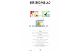 Nederland Importa EDB1 (NVPH 1220-1223) Eerstedagblad 100 jaar PTT Diensten 1981