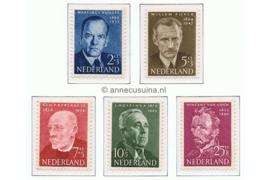 Nederland NVPH 641-645 Postfris Zomerzegels 1954