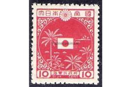 Borneo en de Grote Oost NVPH JB5 (10 cent) Ongebruikt Frankeerzegels 1943