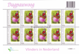 Nederland NVPH 2563-Ae-16 Postfris Abonnementsuitgaven (Persoonlijke Postzegels) Velletje Vlinders in Nederland Dagpauwoog 2009