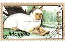 Mongolië Michel 2328 Gestempeld Katten 1991