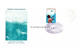 Nederlands Nieuw Guinea NVPH E2 Onbeschreven (Hollandia) FOTOLEVERING 1e Dag-enveloppe Expeditie Sterrengebergte 1959