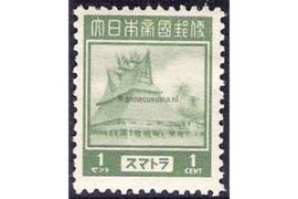Sumatra NVPH JS1 (1 cent) Ongebruikt Frankeerzegels 1943-1944